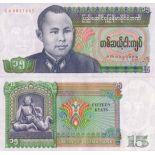 Colección Billetes Myanmar Pick número 62 - 15 Kyat