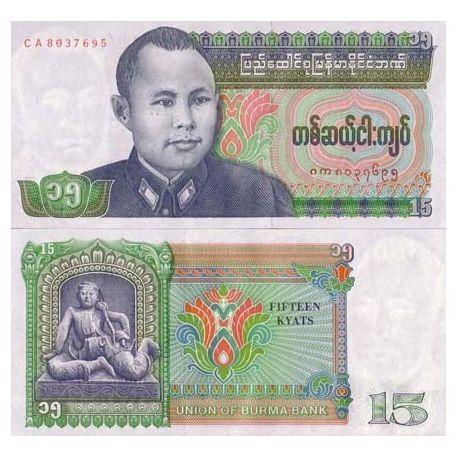 Billets banque Myanmar Pk N° 62 - 15 Kyats