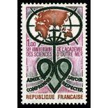 Timbre France N° 1760 neuf sans charnière
