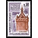 Francobolli francesi N ° 1763 Nuevo non linguellato