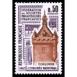 French stamps N° 1763 Mint NH