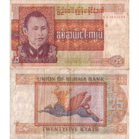 Myanmar - Pk N° 59 - Billet de 25 Kyats