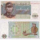 Colección Billetes Myanmar Pick número 56 - 1 Kyat