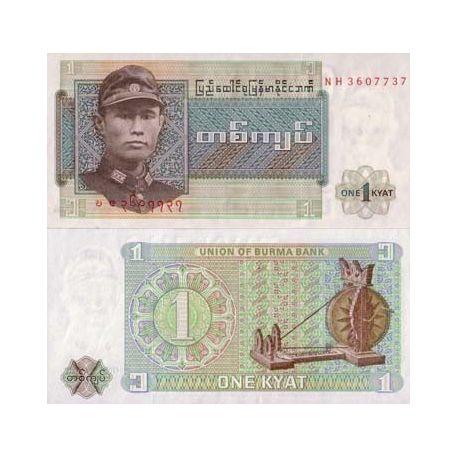 Myanmar - Pk N° 56 - Billet de 1 Kyat
