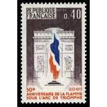 Timbre France N° 1777 neuf sans charnière