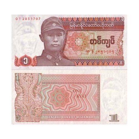 Myanmar - Pk N° 67 - Billet de 1 Kyat