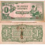 Colección Billetes Myanmar Pick número 14 - 1 Kyat
