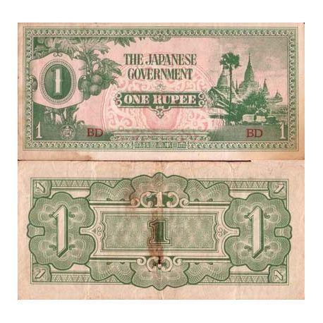 Myanmar - Pk N° 14 - Billet de 1 Ruppes