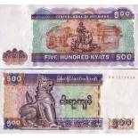 Billet de collection Myanmar Pk N° 76 - 500 Kyat