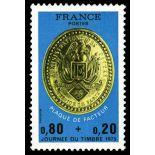 Timbre France N° 1838 neuf sans charnière