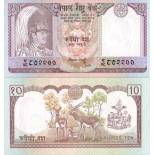 Banknoten Sammlung Nepal Pick Nummer 31 - 10 Roupie