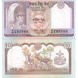 Collezione banconote Nepal Pick numero 31 - 10 Roupie