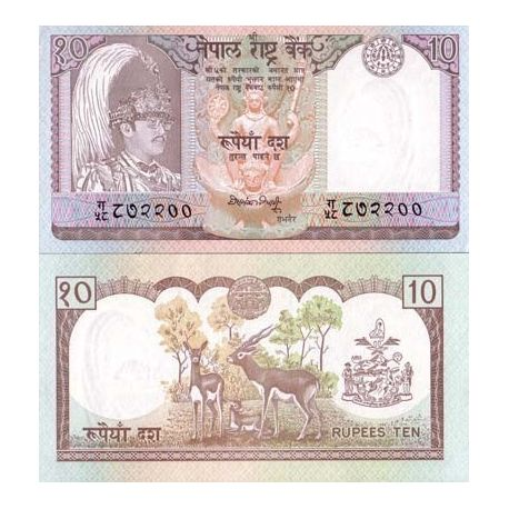 Billets de collection Billet de banque Nepal Pk N° 31 - 10 Ruppees Billets du Nepal 2,00 €