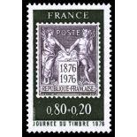Francobolli francesi N ° 1870 Nuevo non linguellato