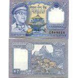 Banknote Nepal Pick number 22 - 1 Roupie