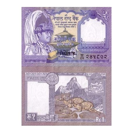 Billets de collection Billets collection Nepal Pk N° 37 - 1 Rupee Billets du Nepal 1,50 €