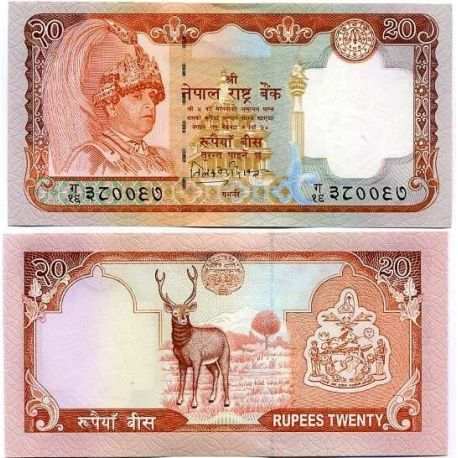 Billets de collection Billet de collection Nepal Pk N° 47 - 20 Rupees Billets du Nepal 2,50 €