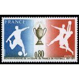 Timbre France N° 1940 neuf sans charnière