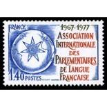French stamps N° 1945 Mint NH