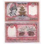 Banknote Nepal Pick number 46 - 5 Roupie