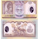 Los billetes de banco Nepal Pick número 999 - 10 Roupie
