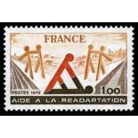 Timbre France N° 2023 neuf sans charnière