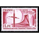 Timbre France N° 2051 neuf sans charnière