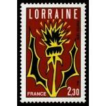 Timbre France N° 2065 neuf sans charnière