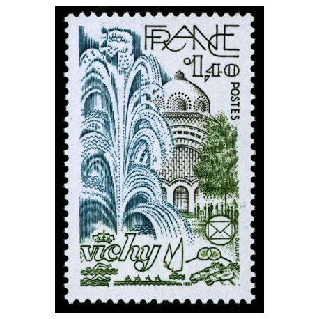 Timbre France N° 2144 neuf sans charnière