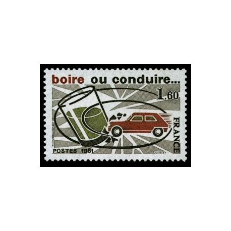 Timbre France N° 2159 neuf sans charnière