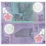 Billets banque Nicaragua Pk N° 203 - 50 Cordobas