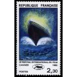 Timbre France N° 2212 neuf sans charnière
