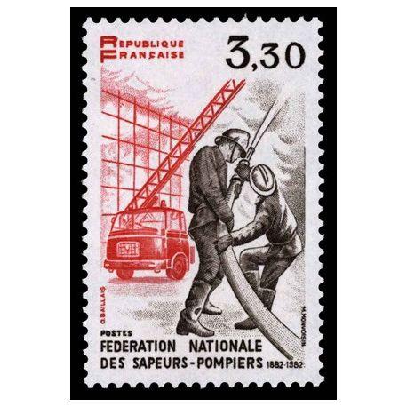 France : N° 2233 - Neuf sans charnière **