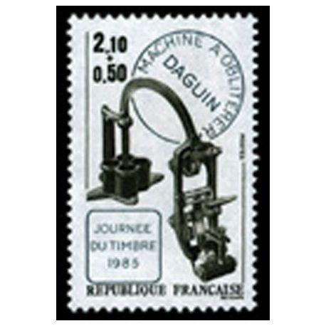 Timbre France N° 2362 neuf sans charnière