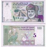 Los billetes de banco Omán Pick número 31 - 100 Rial