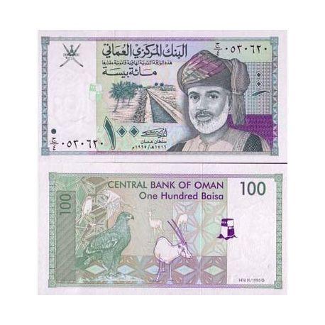 Billets de collection Billets collection Oman Pk N° 31 - 100 Baiza Billets d'Oman 2,00 €