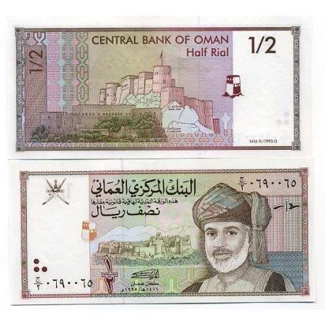 Billets banque Oman Pk N° 33 - 0,5 Rial