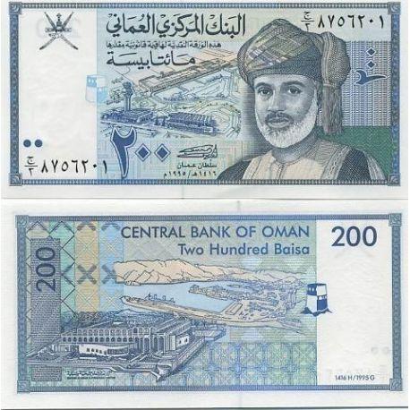 Billets de collection Billet de collection Oman Pk N° 32 - 200 Baiza Billets d'Oman 10,00 €