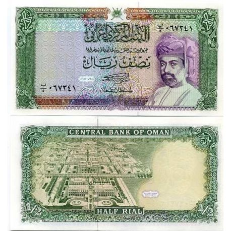 Oman - Pk N° 25 - Billet de 1/2 Rial