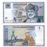 Precioso de billetes Omán Pick número 34 - 1 Rial