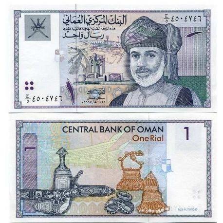 Billets banque Oman Pk N° 34 - 1 Baiza