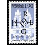 Timbre France N° 2478 neuf sans charnière