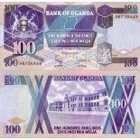 Collection of Banknote Uganda Pick number 31 - 100 Shilling