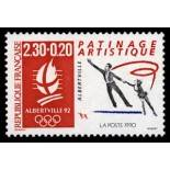 Timbre France N° 2633 neuf sans charnière