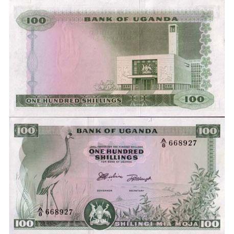 Billet de collection Ouganda Pk N° 5 - 100 Shillings