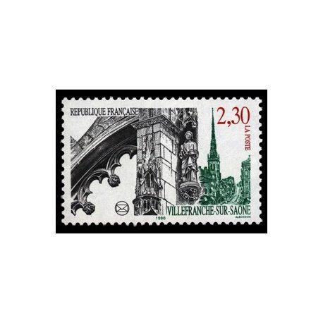 Timbre France N° 2647 neuf sans charnière