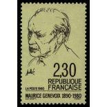 Timbre France N° 2671 neuf sans charnière