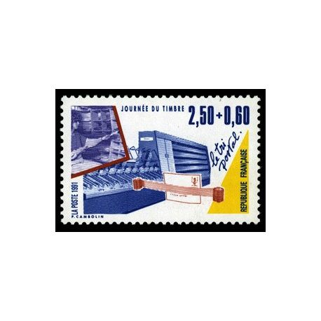 Timbre France N° 2688 neuf sans charnière