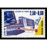 Französisch Briefmarken N ° 2689 Postfrisch
