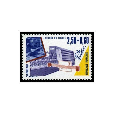 Timbre France N° 2689 neuf sans charnière